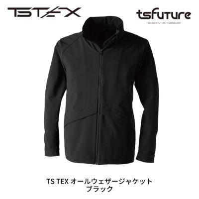 TS-9216_3
