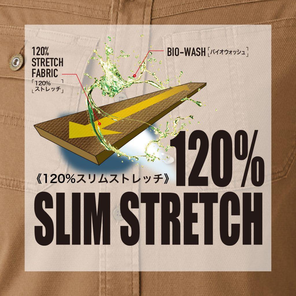 DOBBY SLIM STRETCH SERIES 素材