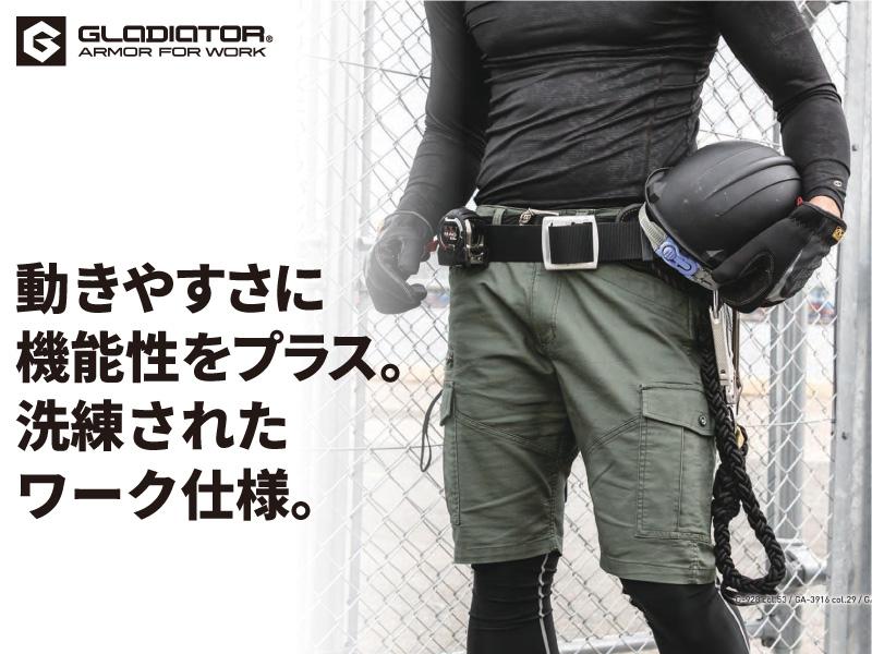 カジュアルに見せつつ高機能!!